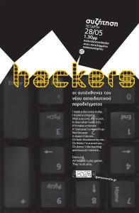 hackersAFISA-web